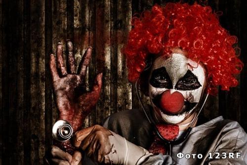 Как называется боязнь клоунов. База ответов на любые вопросы Статьи, советы, рекомендации