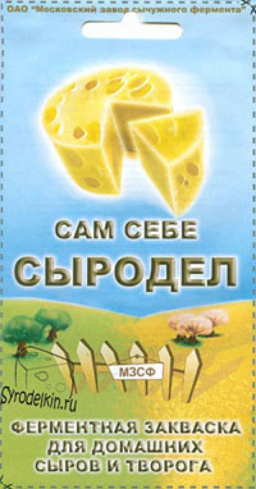 Диетический Домашний сыр из кефира. Как сделать сыр из кефира дома