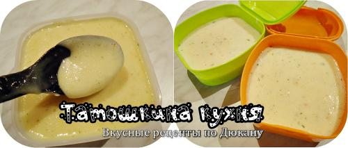 Сыр по Дюкану. Плавленный сыр (Версия0.) по Дюкану