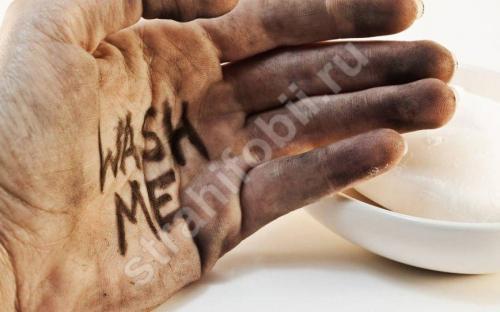 Болезнь боязнь микробов и грязи. Что такое мизофобия?