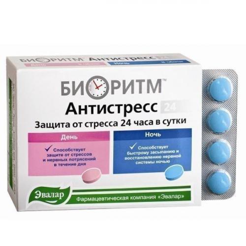 Медикаментозное лечение стресса. Популярные таблетки от нервов и стресса
