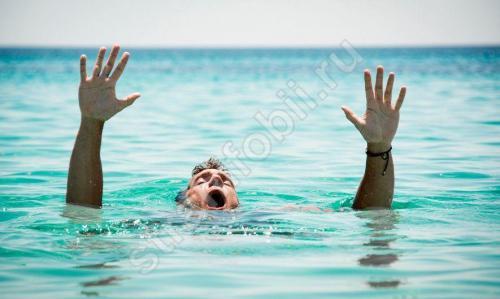 Страх утонуть, какая фобия. Батофобия - страх или боязнь глубины воды