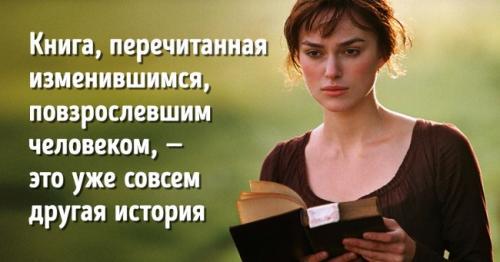 Как перестать бояться людей книги. 40 книг по психологии для тех, кому нужен хороший пинок, чтобы проснуться и начать жить