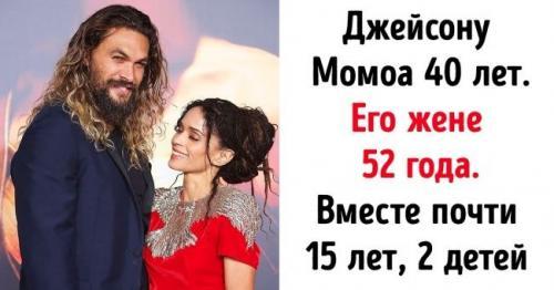 Женщина старше мужчины на 14 лет. Чем заканчиваются браки с большой разницей в возрасте и кому не стоит вступать в такой союз