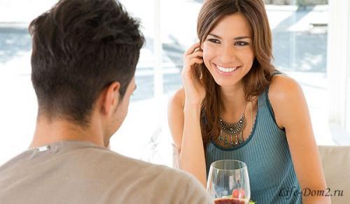 Как вести себя с мужчиной на начальной стадии отношений