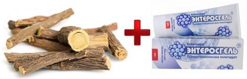 Солодка и Энтеросгель. Энтеросгель и солодка: эффективная чистка лимфы и кишечника всего за 2 недели!