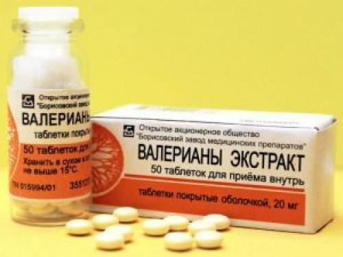 Таблетки от тревожности без рецепта. Таблетки от стресса и нервов, противотревожные лекарства и препараты от депрессии