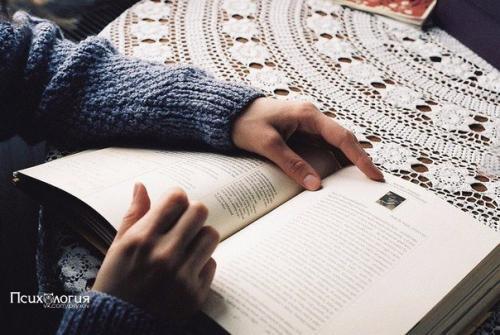 Книги который нужно прочесть до 30 лет. 30 книг, которые стоит прочитать до 30 лет.