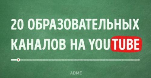 Youtube психология отношений