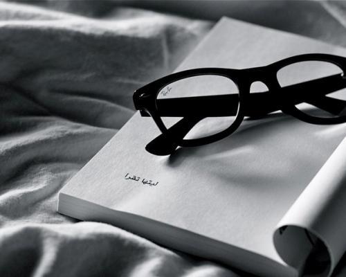 Книги помогающие разобраться в себе. 5 книг, которые помогут разобраться в себе.