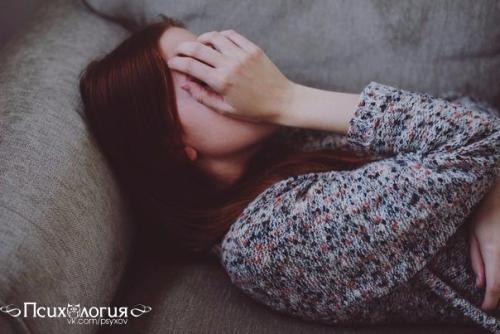 Почему я одинока психология