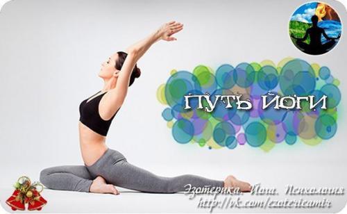 Учение кундалини йоги что это?