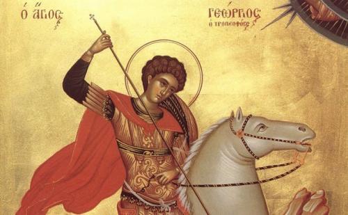 Молитва Георгию Победоносцу о помощи в работе. Молитвы Георгию Победоносцу о защите и помощи в работе.