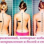 7 упражнений, которые избавят от искривления и болей в спине.