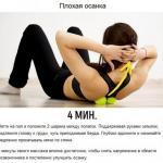 Этот трюк поможет облегчить боль в спине за 1 минуту.