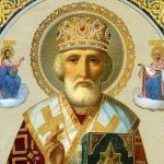 Молитва Николаю чудотворцу, изменяющая судьбу.
