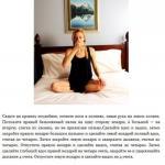 Вечерняя йога: семь асан, которые помогут крепко уснуть.
